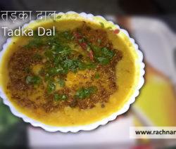 Arhar Tadka Dal
