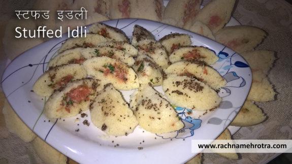 Stuffed Idli - Rava Stuffed Idli Recipe - Instant Soft Stuffed Idli Recipe - Vegetable Stuffed Idli