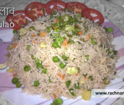 Veg Pulao - Instant Veg Pulao Recipe - How to make Veg Pulao