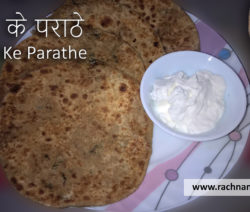 Gobhi Paratha - How to make Gobhi ke Parathe