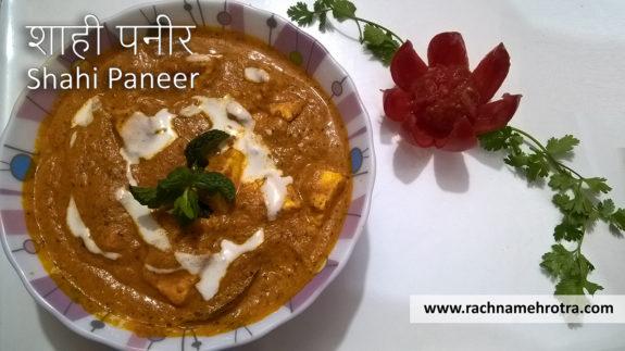 Shahi paneer recipe how to make shahi paneer recipe paneer shahi paneer recipe how to make shahi paneer recipe paneer recipes rachna mehrotra food recipes forumfinder Images