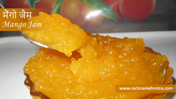 Mango jam recipe easy and quick mango jam recipe homemade jam mango jam forumfinder Gallery