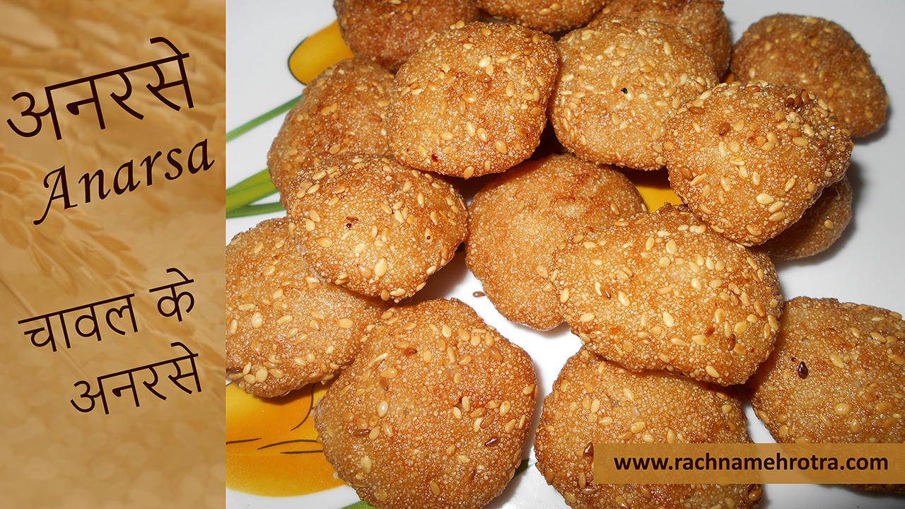 recipe related to holi