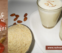 Thandai - recipe