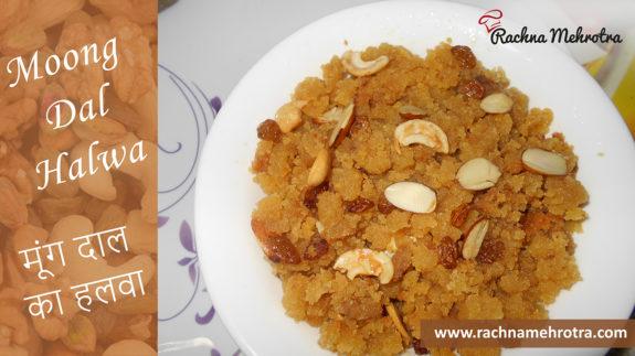 moong dal halwa, sweet dish recipe