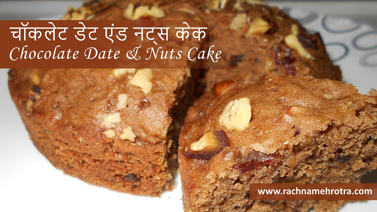 Eggless Chocolate Date Amp Nuts Cake In Pressure Cooker